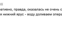 Снимок-экрана-2020-11-15-в-17.06.23
