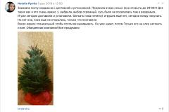 Снимок-экрана-2020-11-15-в-17.13.03