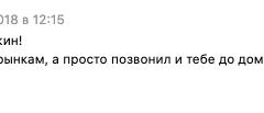 Снимок-экрана-2020-11-15-в-17.13.30